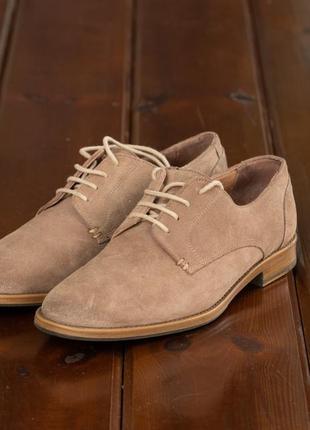 Супер туфли reserved