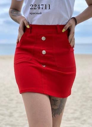 Красная женская юбка