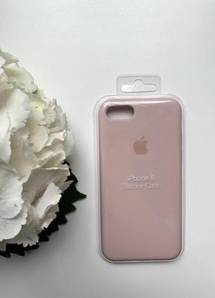 Чехол силиконовый для iphone 7/8 бежевого цвета silicone case