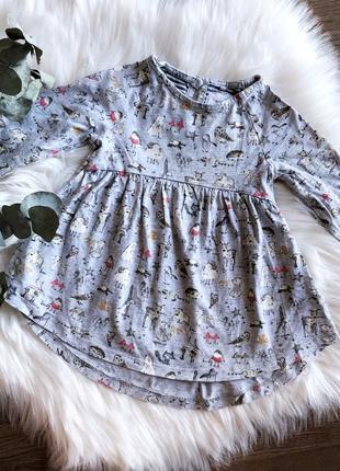 Серая кофта-платье с принтом животных, next
