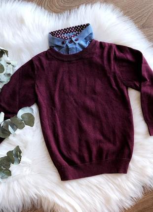 Бордовая кофта с рубашкой для мальчика от next