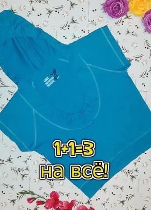 🌿1+1=3 стильный голубой свитер худи оверсайз с капюшоном next, размер 48 - 50