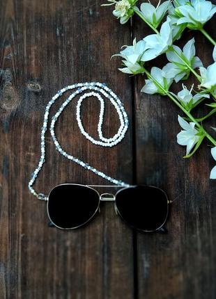 Белая летняя цепочка для очков