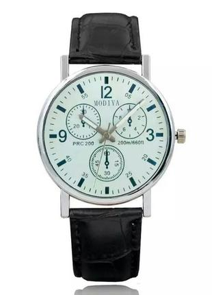 Часы наручные мужские чёрные