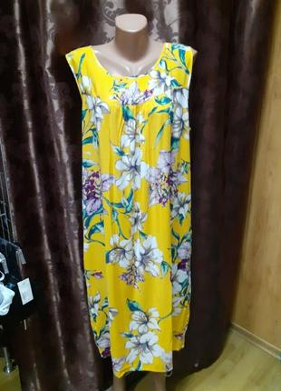 Платье - сарафан штапель