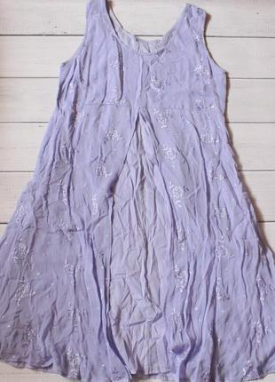 Платье - трапеция очень легкое