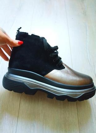 Ботинки, сапоги