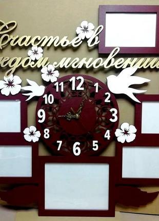 """Фоторамка с часами """"счастье в каждом мгновении"""" 7 фото 78х65 см"""