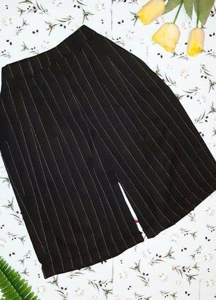 🌿1+1=3 модные черные свободные шорты в полоску с очень высокой посадкой, размер 44 - 46