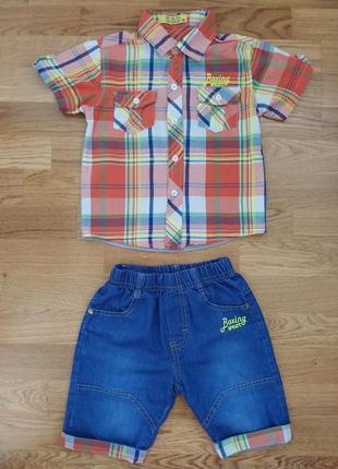 Джинсовые шорты бриджи и рубашка