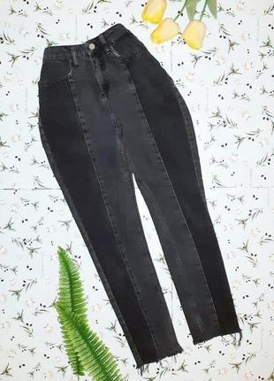 🌿1+1=3 крутые плотные узкие зауженные черные высокие мом mom джинсы na-kd, размер 42 - 44