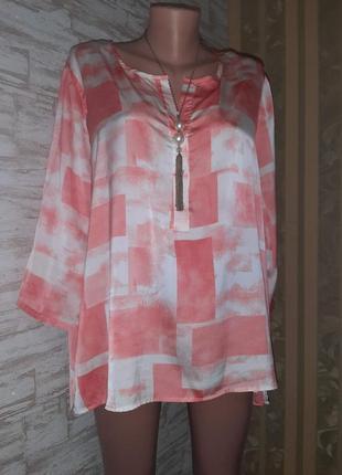 Блуза с удлинённой спинкой