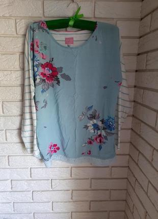 Кофта, блуза, блузка, свитшот свободного кроя