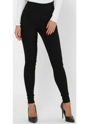 Чорні джинси легінси леггинсы джинсы с высокой посадкой