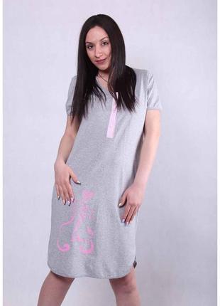 Ночнушка ночная сорочка рубашка для кормления кормящих беременных мам 46,48,50,52