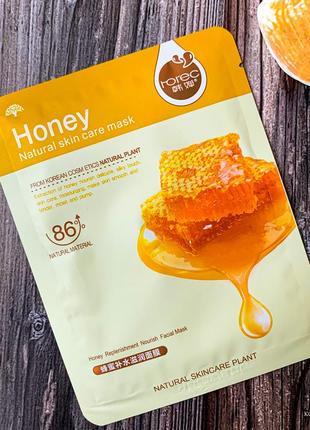 Питательная маска horec мёд