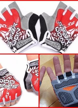 Перчатки для спорта для мужчин и женщин