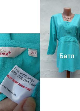 Красивая летняя натуральная голубая 💎 блуза с вышевкой style by ewm 😍,батл.