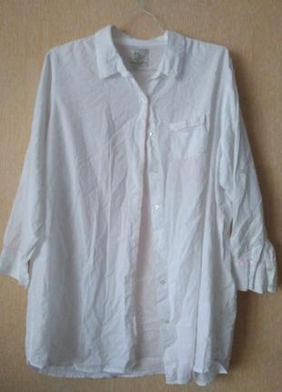 Рубашка для дома/сна