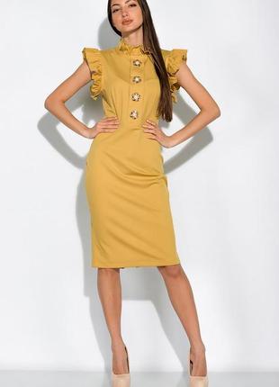 Облегающее платье с воротником стойкой