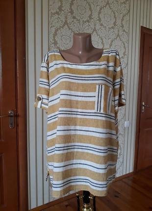 Шикарная  хлопково-льняная блузка в принт оверсайз