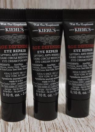 Kiehl's мультифункциональный антивозрастной крем для кожи вокруг глаз