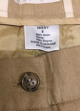 Льняные шорты, бермуды карамельного цвета2 фото