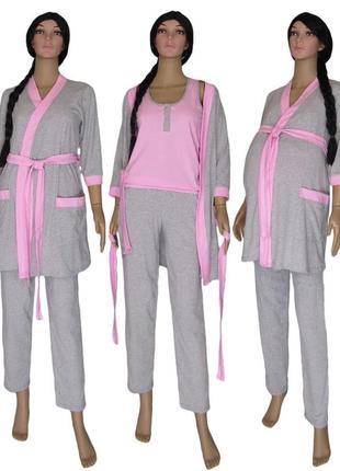 Комплект халат укороченный и пижама со штанами можно для беременных и кормящих
