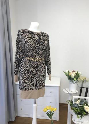 Платье из шерсти {не колется} french connection
