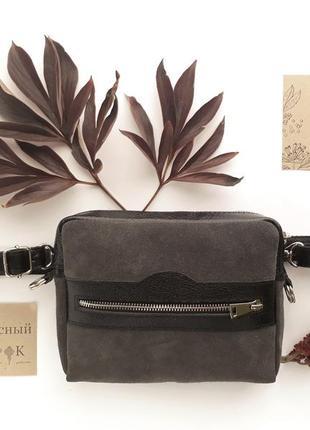 """Поясная сумка женская """"кориандр"""" (серый с черным)"""