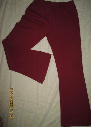 Домашние или спортивные штаны