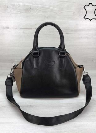 Кожаная женская сумка, черная с кофейным, новая, от производителя