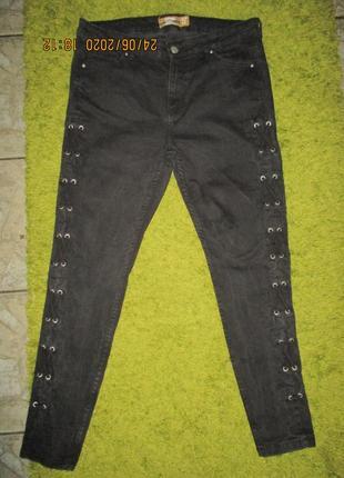 Skinny*стильные джинсы,пот 46-50см
