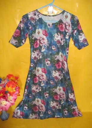 Очень красивое женское платье грудь 39 см !!!!!!!