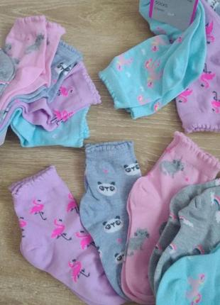Шкарпетки, носочки,носки tu