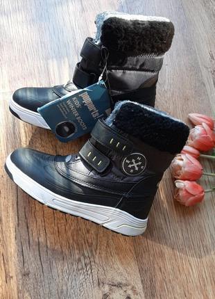 Ботинки сапожки pepperts