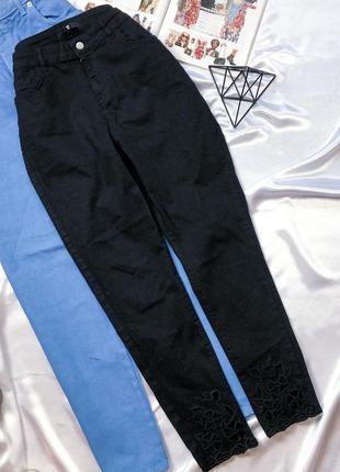 Крутые скини с перфорацией внизу на штанины