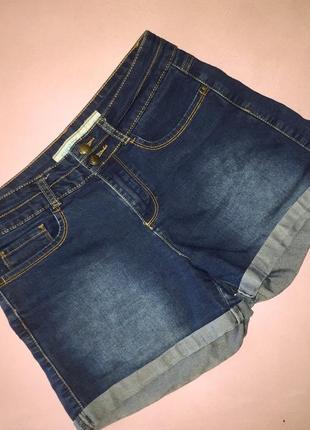 Тёмно-синие джинсовые шорты эластичные