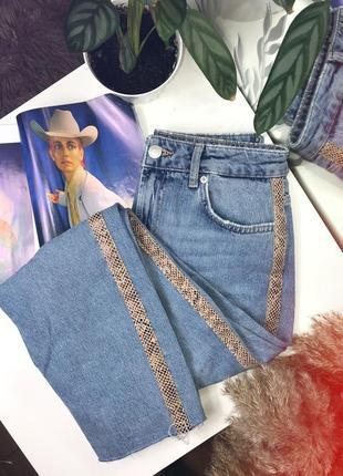 Потрясающие mom jeans со вставками и рваными краями.