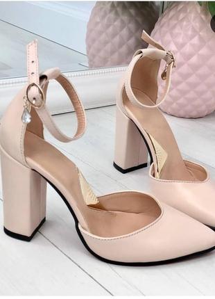 Пудровые туфельки