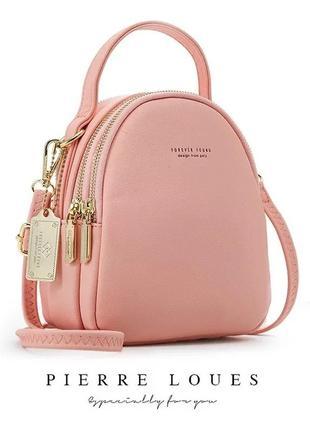 Женская модная молодежная сумка - рюкзак 2 в 1 forever young розовая