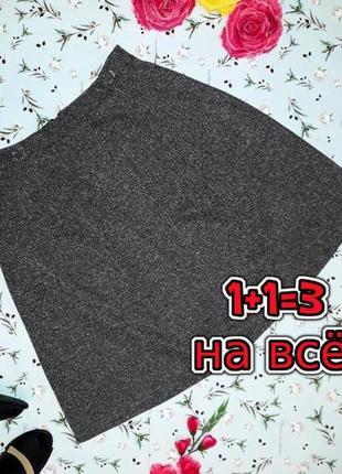 🎁1+1=3 фирменная серая юбка до колен на завышенной талии tu, размер 46 - 48