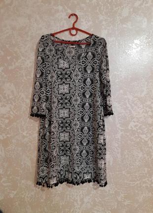 Charlie brown вільна сукня з помпонами