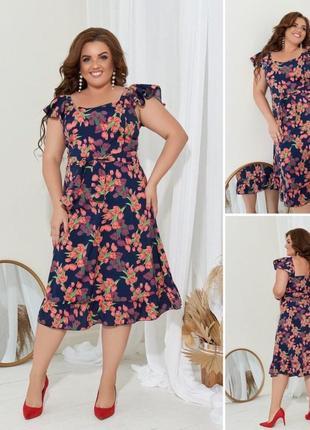 Платье на 50-56 размер