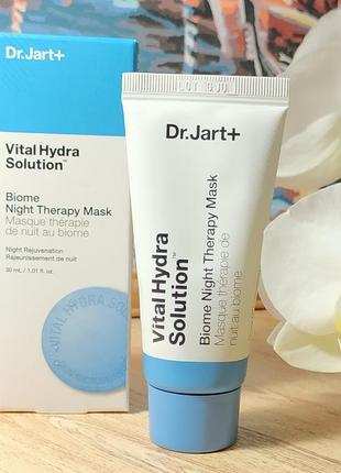 Ночная маска с гиалуроновой кислотой dr. jart+ vital hydra solution biome
