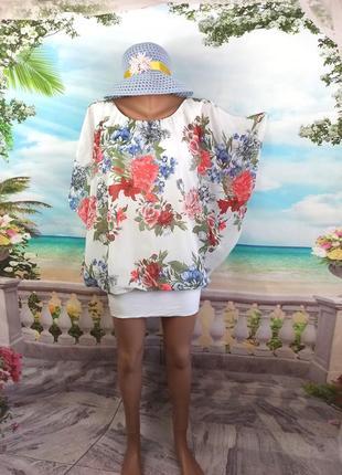 Блузка на подкладке 56-62р