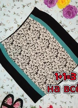 🎁1+1=3 стильная красивая нарядная трикотажная юбка до колен, размер 50 - 52