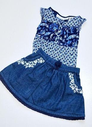 Красивый комплект из котоновой блузы и джинсовой юбки с вышивкой,2-3 года