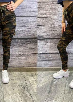 Бомбезные джинсы