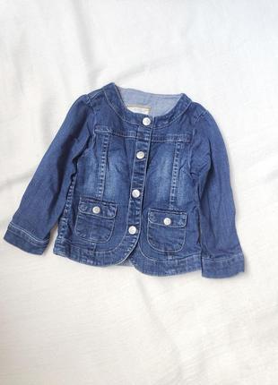 Куртка, курточка джинсова, джинсовка, куртка джинсовая